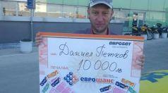 Щастливец от Търговище спечели 10 000 лева от пролетната кампания на Евробет