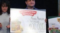 Късметлия от Търговище спечели 100 000 лева от Националната лотария