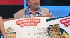 """Билет """"Ново Бинго"""" зарадва с 50 000 лв. късметлия от Търговище"""