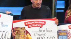 Щастливец от Надарево спечели 100 000 лв. от Националната лотария