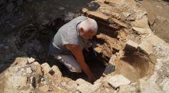 Откриха кръщелница в античния град Мисионис край Търговище