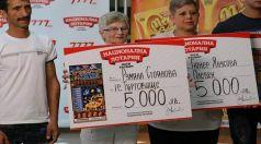Търговищенка спечели 5 000 лв. от Националната лотария