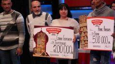 Търговищенка спечели 200 000 лева от Националната лотария