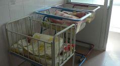 Момиченце се роди на Бабинден в Търговище