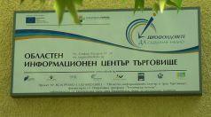 """Виртуален конкурс """"Пътешествие под карантина"""" организират в Търговище"""