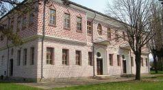И Търговище - част от интерактивния гид на България - iLoveBulgaria